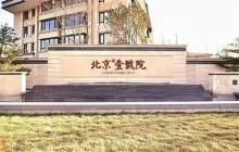 北京使馆壹号院 3室2厅 3150万