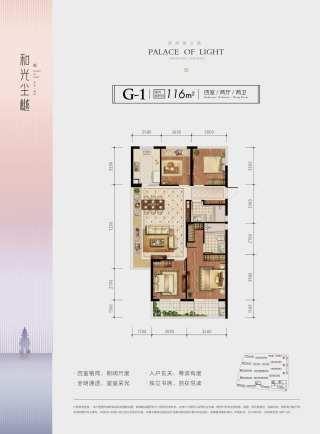 出租(城北)问天广场3室2厅2卫120平简单装修